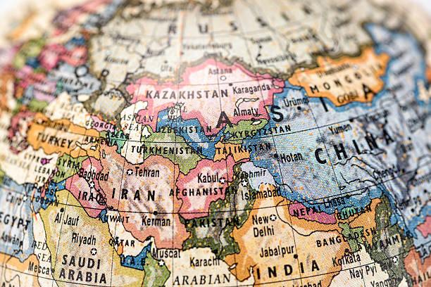Globe Central Asia stock photo