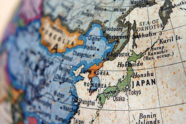 globe (日本) - 日本 地図 ストックフォトと画像