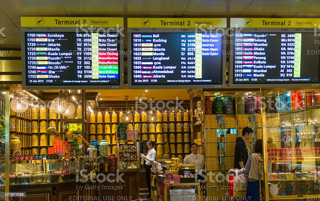 Glorious shopping area in Changi International Airport stock photo