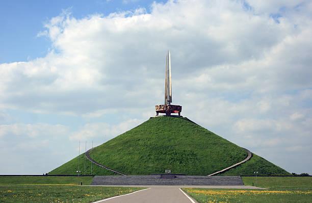 Glory Mound, Belarus stock photo