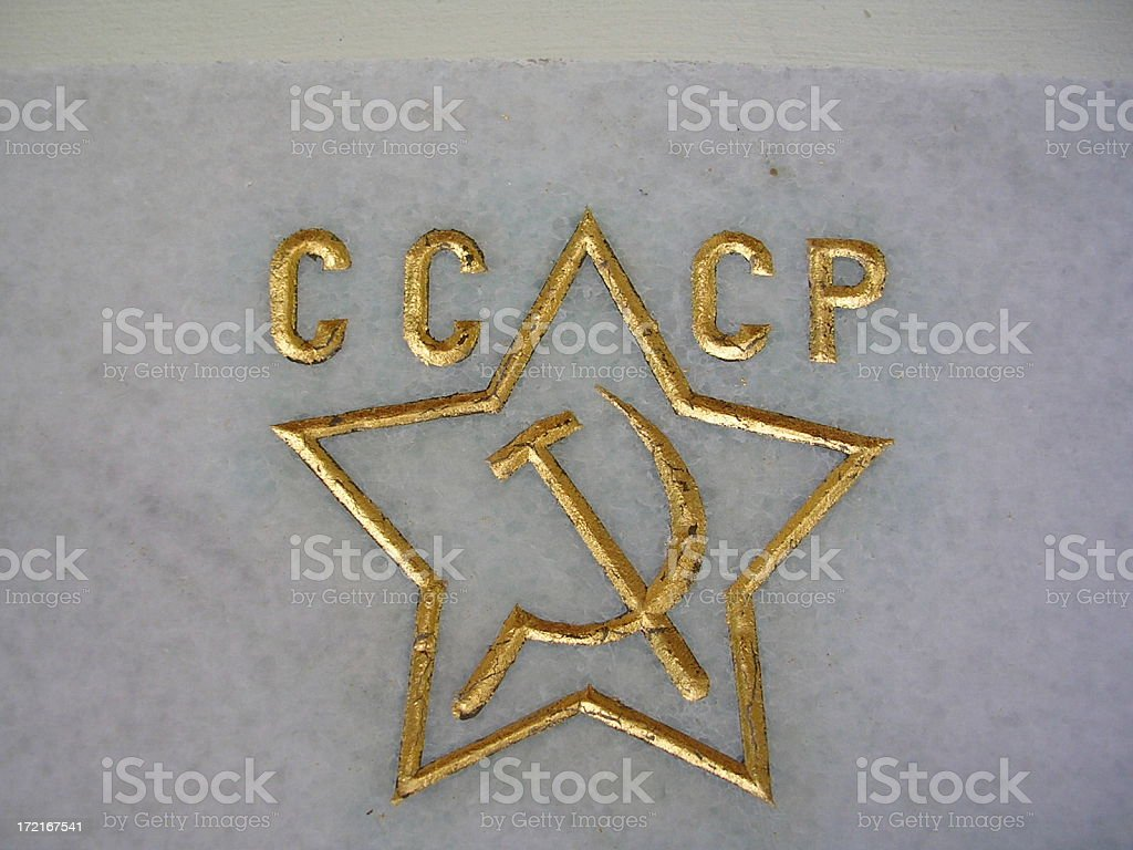 Glory of the USSR stock photo