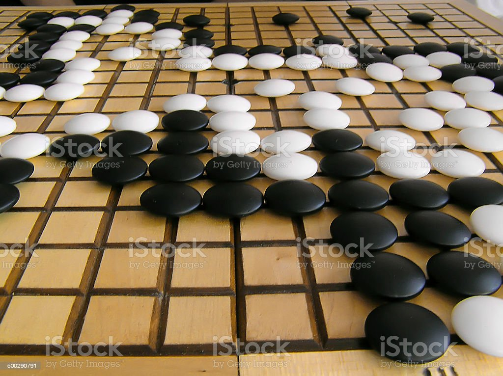 Go Board Game Royalty Free Stock Photo