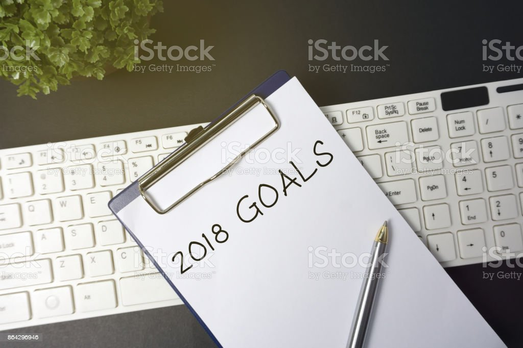 Goals 2018 royalty-free stock photo