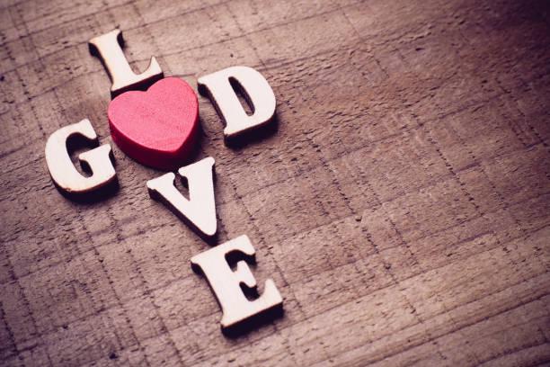 God is Love stock photo