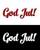 istock God Jul 3D 500591784