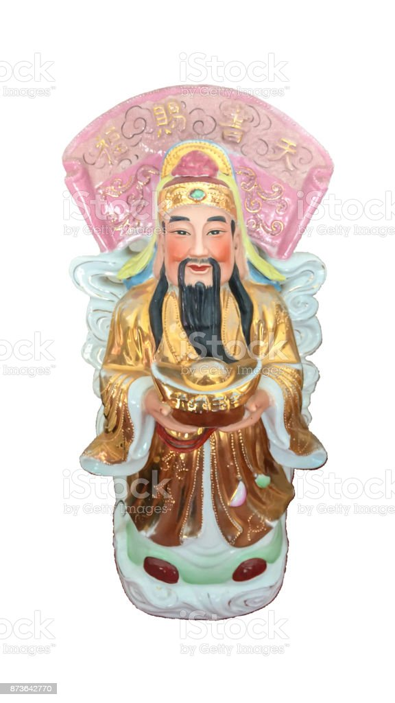God of Fortune (Fu,Hok), Prosperity (Lu,Lok), and Longevity (Shou,Siu) stock photo