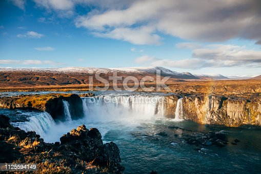 Godafoss waterfall with rainbow