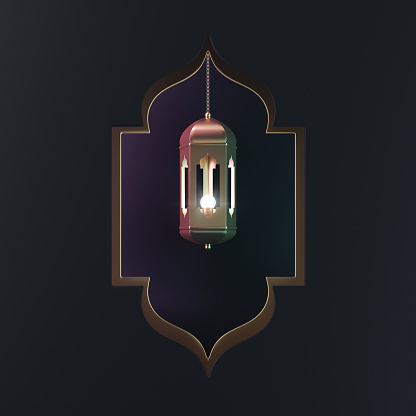1130047135 istock photo Gold arabic haging lantern and window on pink gradient vibrant background copy space text. 1129245310