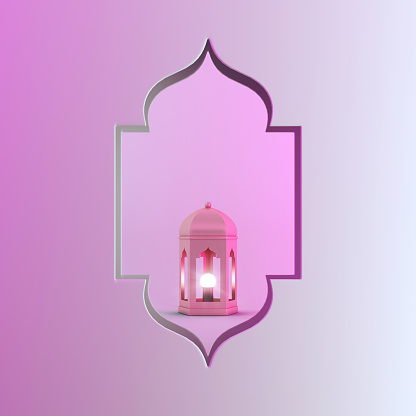 1142531551 istock photo Gold arabic lantern and window on pink gradient vibrant background copy space text. 1128663416