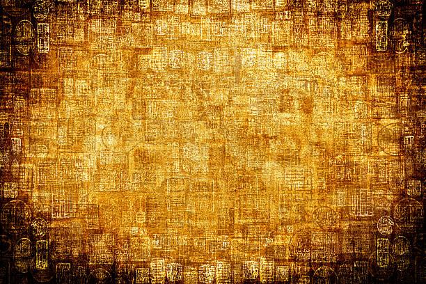 Gold Brown Hieroglyphic Background stock photo