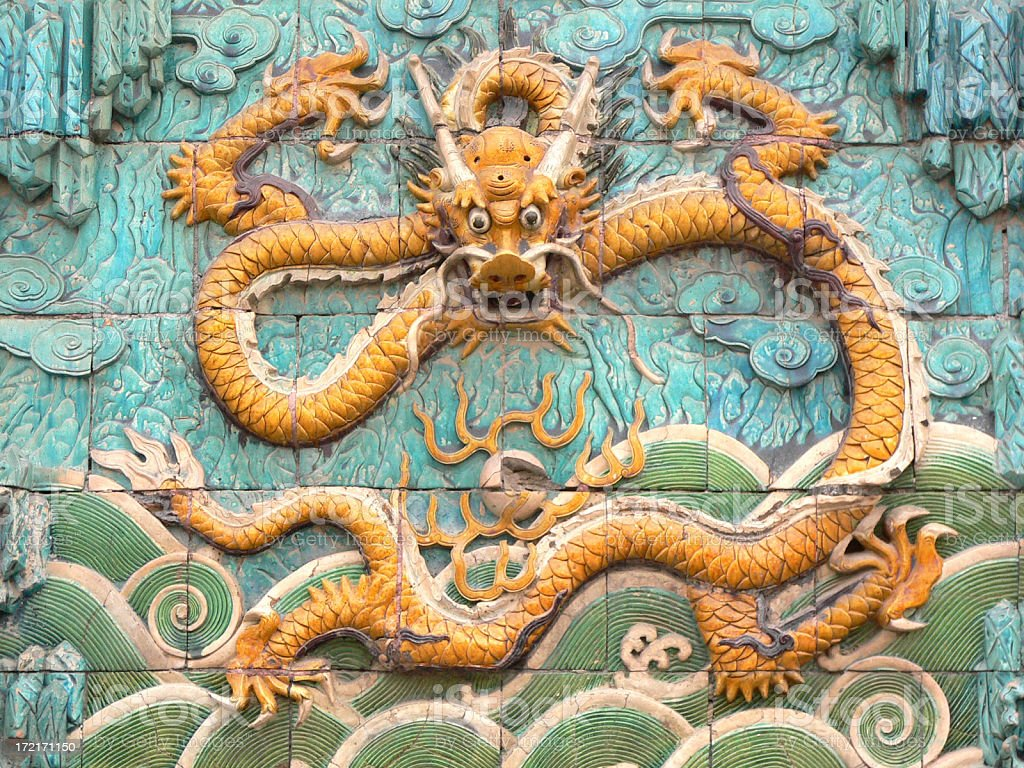 Gold Chinese Dragon royalty-free stock photo