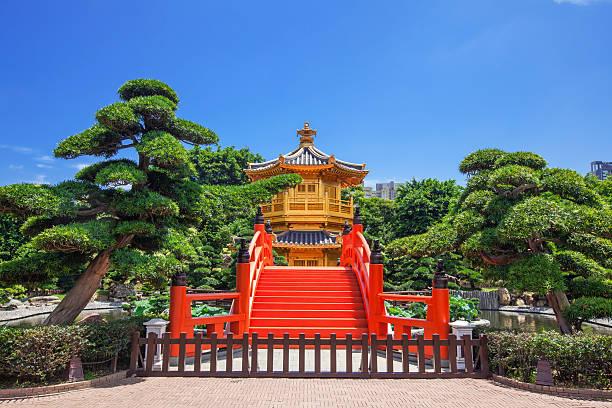 ouro chinês pavillion em nan terrestres jardim, hong kon - lian empty imagens e fotografias de stock