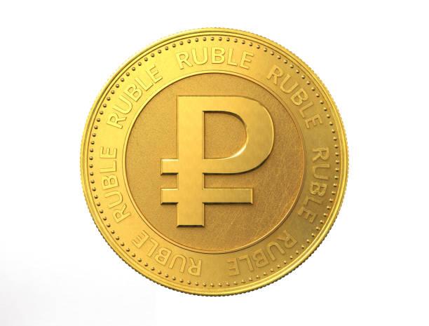 루블 기호로 골드 동전입니다. 3d 렌더링입니다. - 러시아 루블 뉴스 사진 이미지