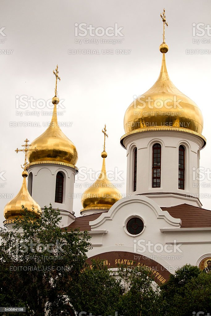 Gold domes of Russian Orthodox Church in South Africa. stock photo