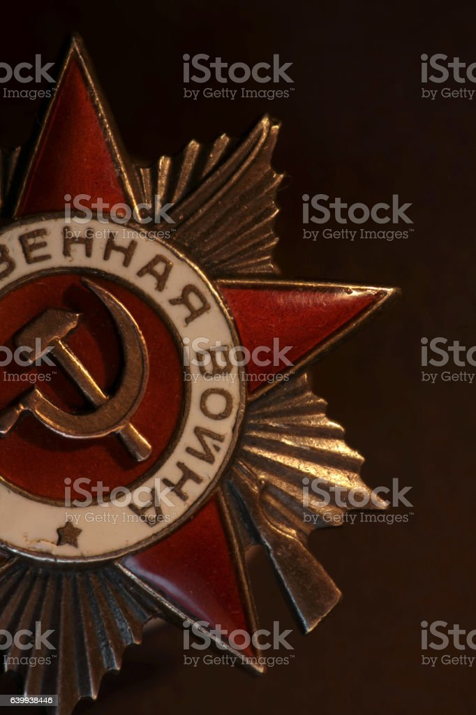 gold hammer and sickle stock photo