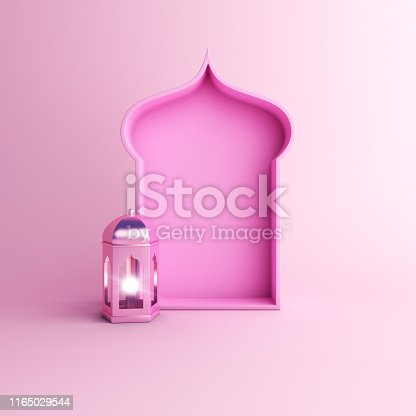 1140668282istockphoto Gold lantern and,arabic window on pink pastel background copy space text. 1165029544