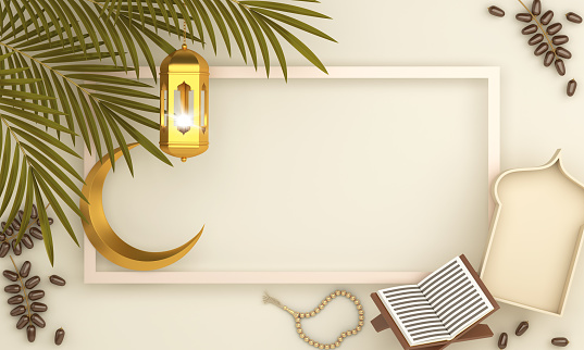istock Gold lantern, cresent moon, quran, prayer beads on white cream background. Design creative concept of islamic celebration day ramadan kareem, iftar, or eid al fitr adha, space text, 3D illustration. 1222851547