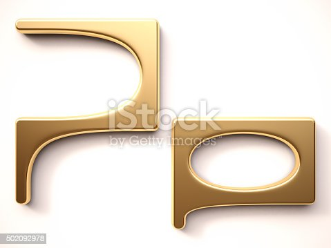 istock Gold letters on a white background 502092978