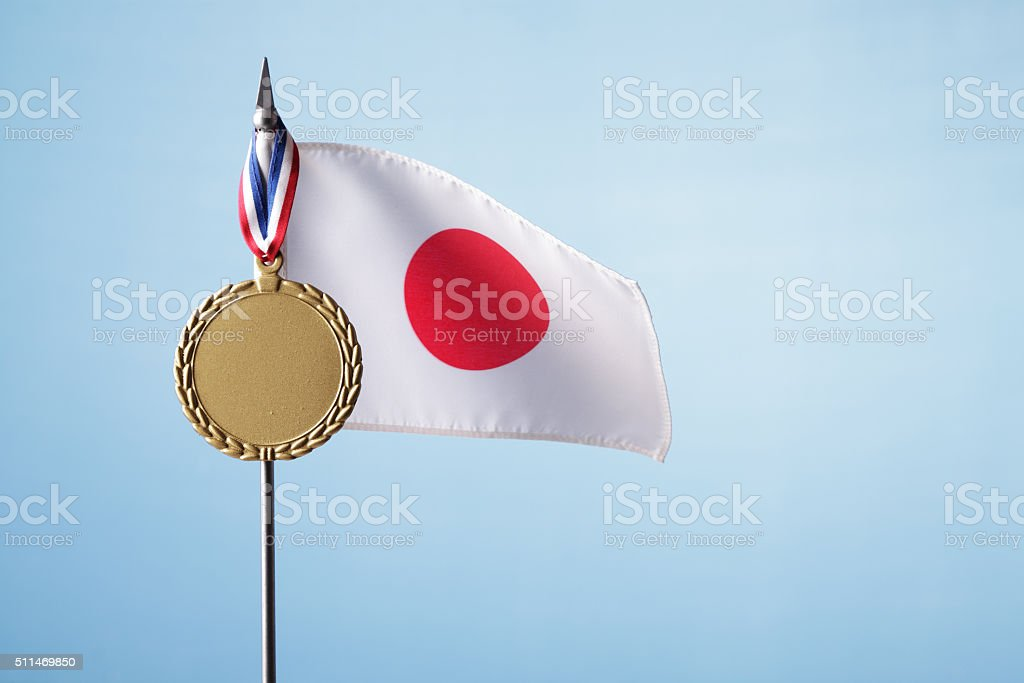 Gold Medal for Japan stock photo