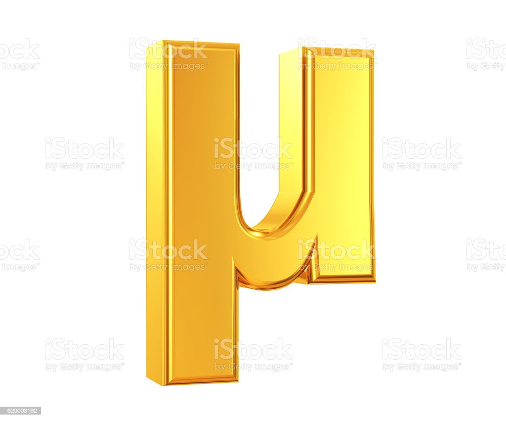 Gold Micro Sign stock photo