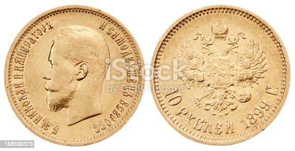 istock Gold russian coin on white background 168590373