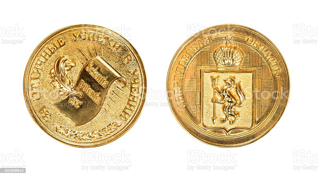 Gold school medal of Russia stock photo