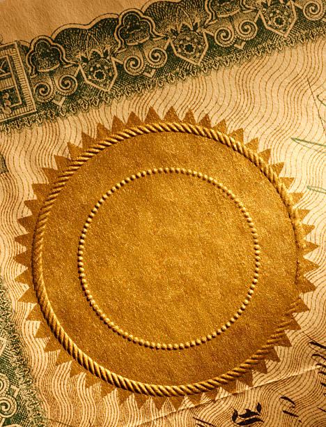 gold seal - brokat stock-fotos und bilder
