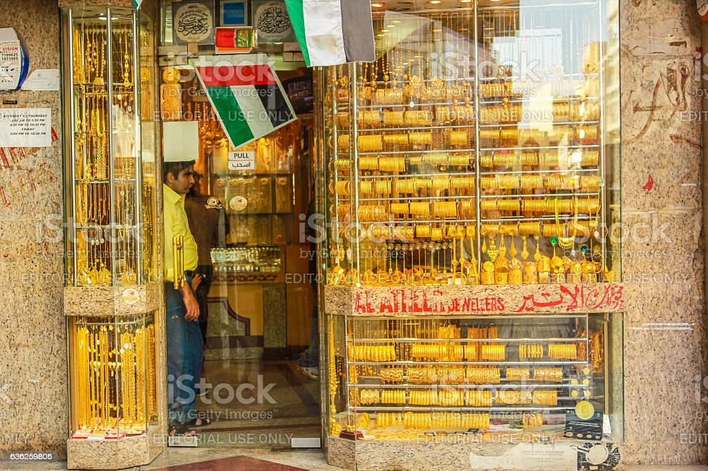 Gold Shop Dubai stock photo