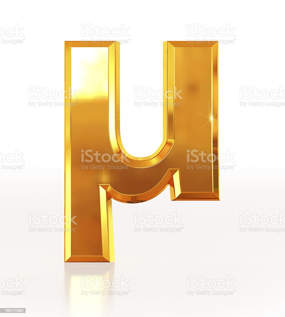 Gold Symbol Micro stock photo