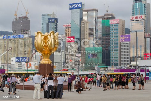 istock Golden Bauhinia Square in Hong Kong 458713775