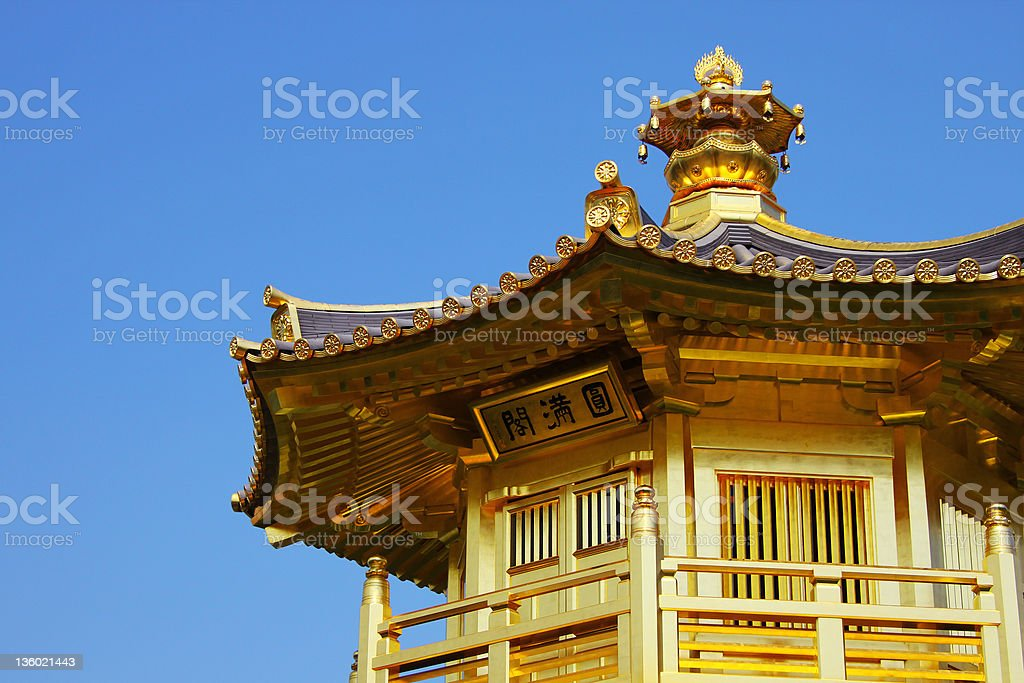 Golden Chinese Pavilion stock photo