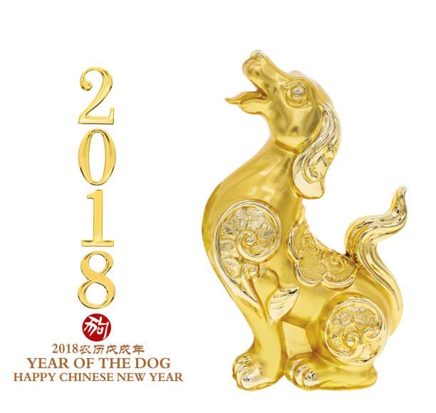 statue de chien d'or isolé sur blanc - Photo