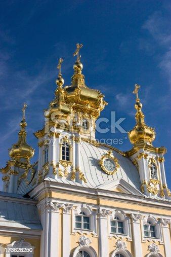 Peterhof - St Petersburg - Russia.