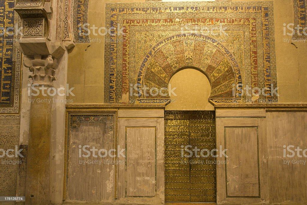 Golden door. Mosque,  Cordoba,Andalusia,  Spain royalty-free stock photo