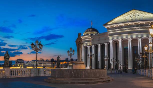 Golden Hour Over The Skopje City, Republic of Macedonia stock photo