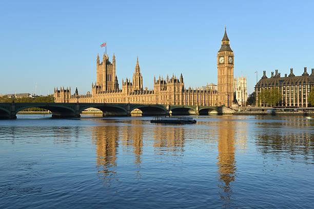 Golden London Reflections stock photo