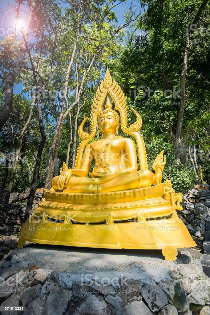 Golden meditation stock photo