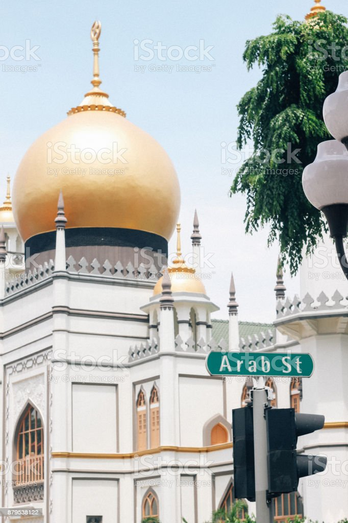 Golden mosque with clear blue sky background and Arab street road sign in Singapore stock photo