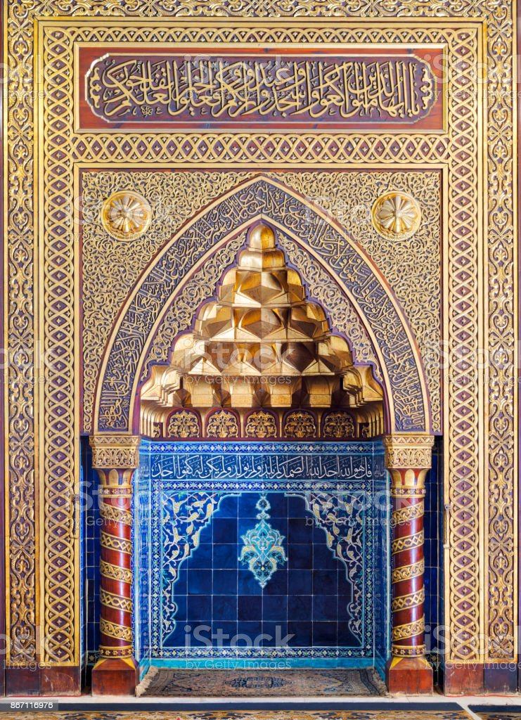 Golden Ornate Arched Mihrab With Floral Pattern Blue Turkish Ceramic