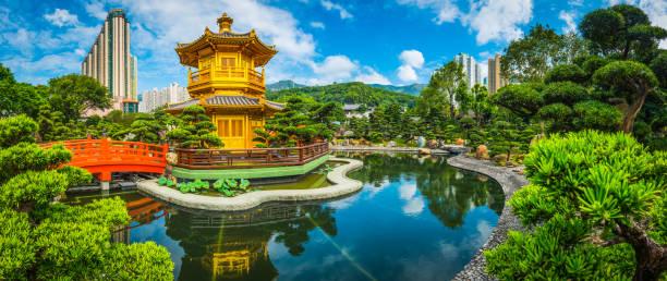 Golden pagoda in park below skyscrapers panorama Hong Kong China stock photo