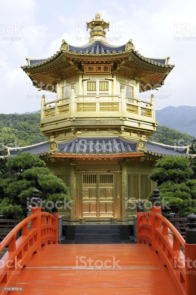 Golden Pagoda with red bridge royalty-free stock photo
