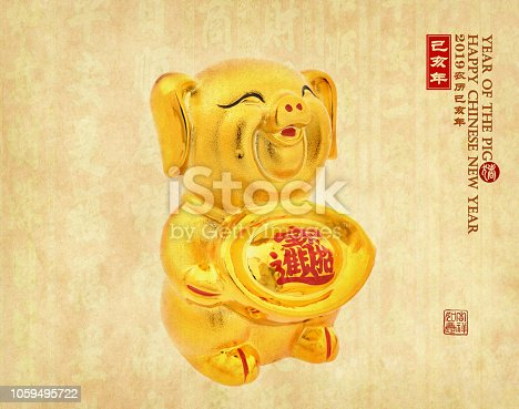istock Golden pig statue on old paper 1059495722