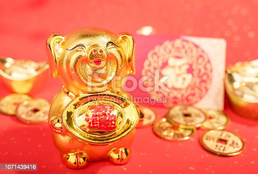 istock Golden pig statue on red background 1071439416