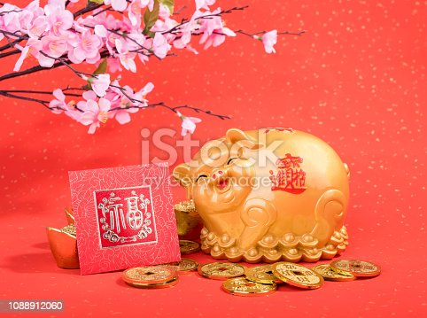 istock Golden pig statue on red background 1088912060