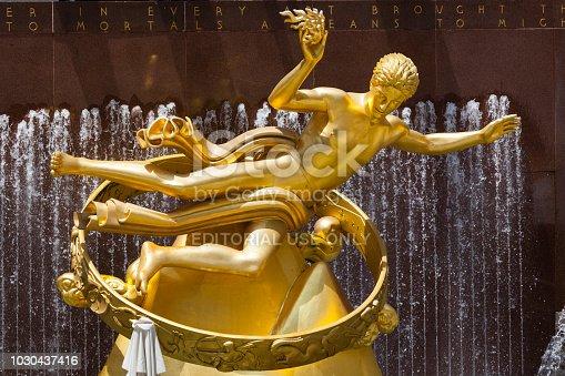 New York City - June 22: Prometheus Statue at Rockefeller Center in New York on June 22, 2013