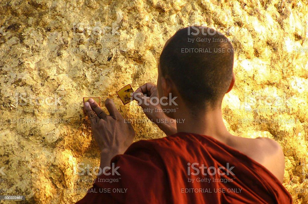 Golden rock in Myanmar stock photo