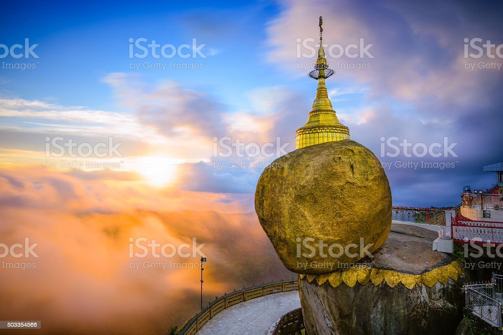 Golden Rock of Myanmar stock photo