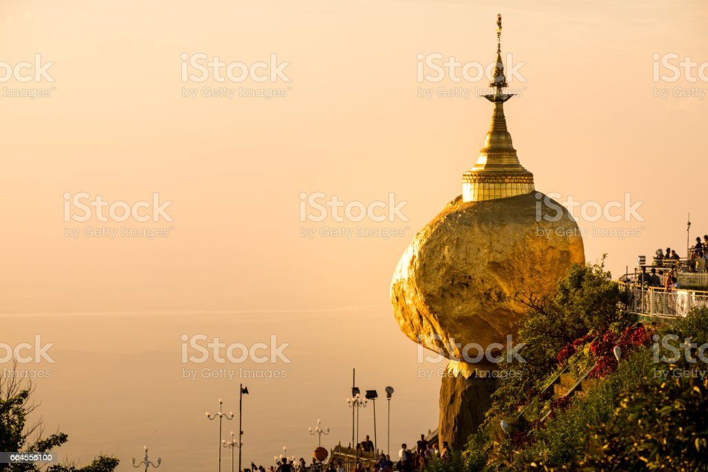 Golden rock pagoda stock photo