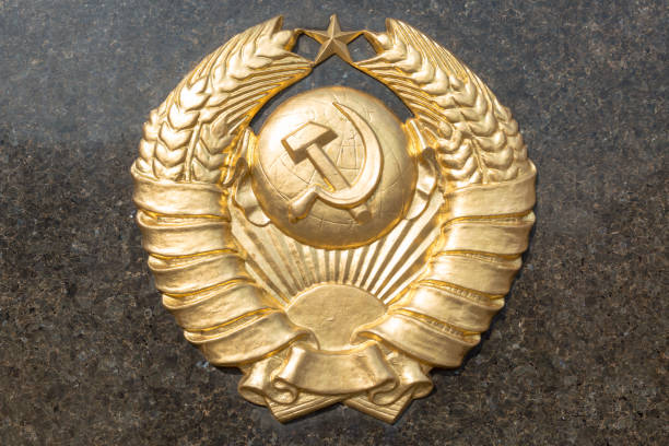 Golden soviet CCCP emblem stock photo
