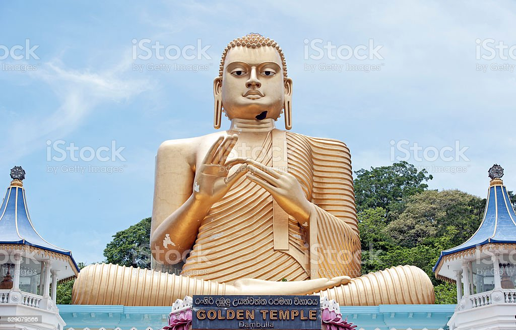 Golden Temple Buddha, Dambulla, Sri Lanka stock photo